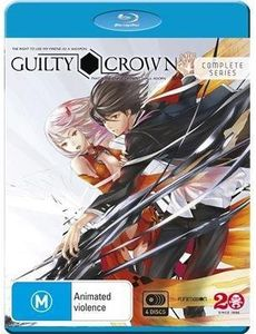 Guilty Crown Complete Series [Import]