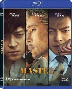 Master [Import]