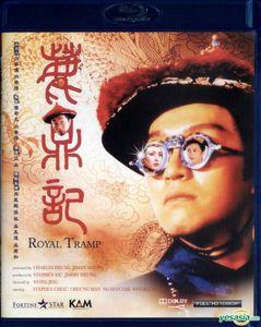 Royal Tramp [Import]