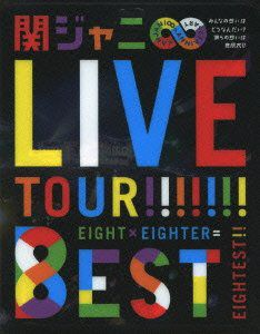 Live Tour 8Est [Import]