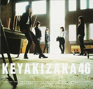 Kaze Ni Fukaretemo: Deluxe Version C [Import]