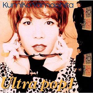 Ultra Pop 1 [Import]