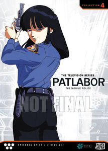 Patlabor TV Collection 4