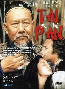Tai-Pan [Import]