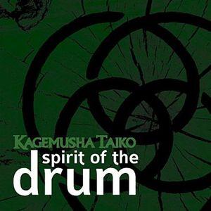 Spirit of the Drum