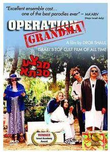 Operation Grandma