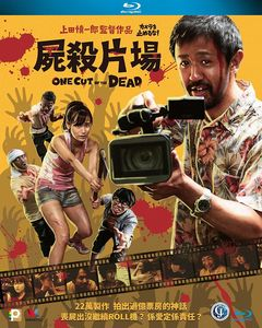 One Cut Of The Dead (Don't Stop The Camera) [Import]