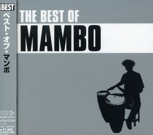 Best of Mambo /  Various [Import]