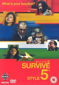 Survive Style 5+ [Import]