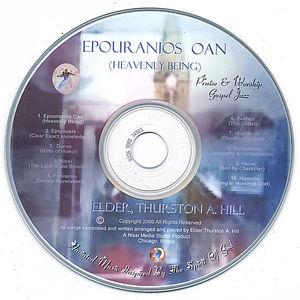 Epouranios Oan (Heavenly Being)
