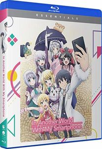 In Another World With My Smartphone: The Complete Series