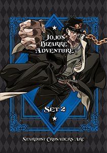 Jojo's Bizarre Adventure Set 2: Stardust Crusaders S24