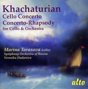 Cello Concerto in E minor /  Concerto Rhapsody for