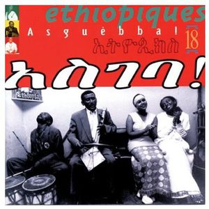 Ethiopiques, Vol. 18