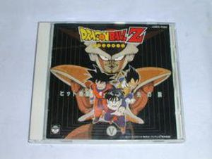 Hit Collection 5 [Import]