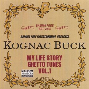 My Life Story/ Ghetto Tunes 1