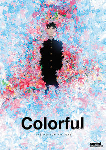 Colorful: The Motion Picture