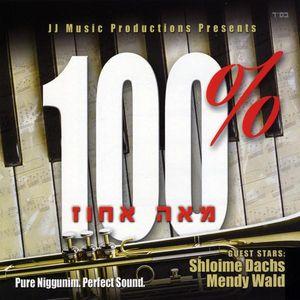 100Percent-Meah Achuz