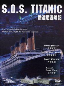 S.O.S. Titanic [Import]