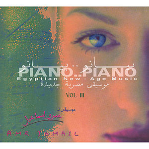 Piano Piano 3