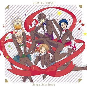 Gekijou Ban King Of Prism By Prettyrhythm Song [Import]