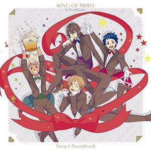 Gekijou Ban King Of Prism By Prettyrhythm Song [Import]