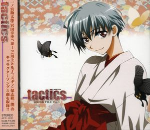 Tactics: Sound File 1 [Import]