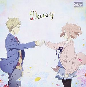 Daisy (Original Soundtrack) [Import]