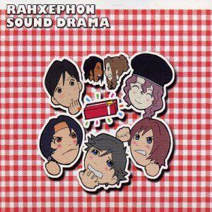 Rahxephon (Original Soundtrack) [Import]