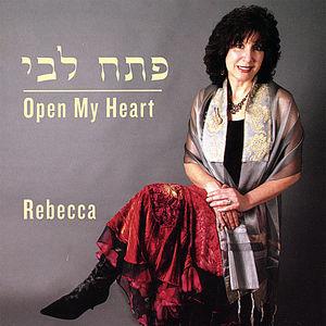 P'tach Libi-Open My Heart