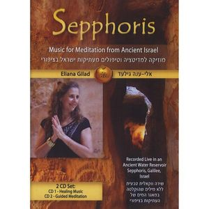 Sepphoris-Music for Meditation from Ancient Israel
