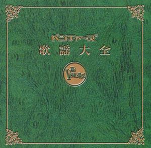 Kayo Taizen /  Various [Import]