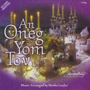 Oneg Yom Tov /  Various