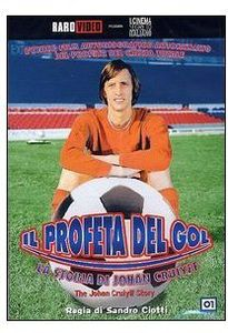 Il Profeta Del Gol [Import]