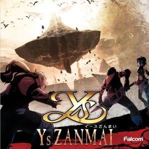 Ys Zanmai (Original Soundtrack) [Import]