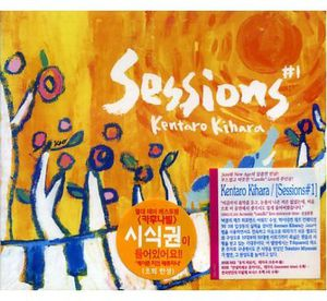 Sessions #1 [Import]