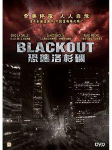 Blackout II (2012) [Import]