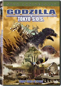 Godzilla: Tokyo Sos