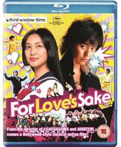 For Love's Sake [Import]