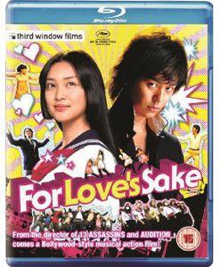 For Love's Sake [Import]