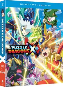 Puzzle And Dragons X - Part Three