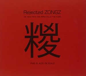 Rejected Zongz [Import]