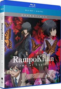Rampo Kitan: Game Of Laplace - The Complete Series