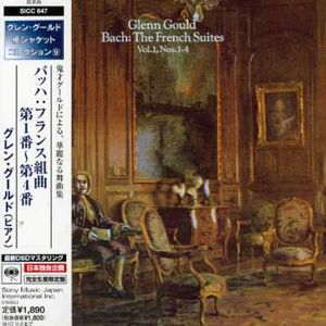 J.S.Bach-French Suites No.1-4 (Mini LP Sleeve)