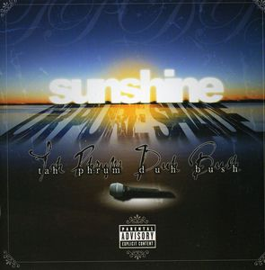 Sunshine or Pure Shade?!?!