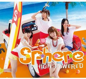 High Powered [Import]