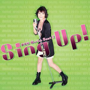 Sing Up [Import]