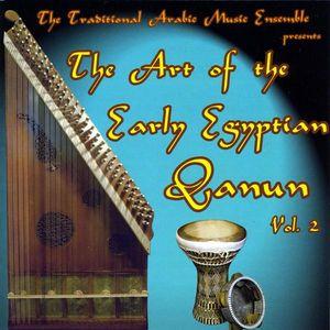 Art of Early Egyption Qanun 2