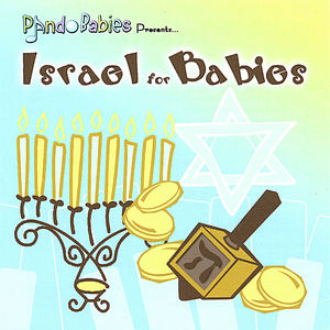 Israel for Babies