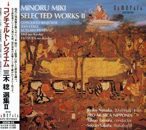 Concerto Requiem for 20 String Koto & Japanese